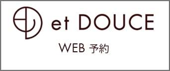 webreservation