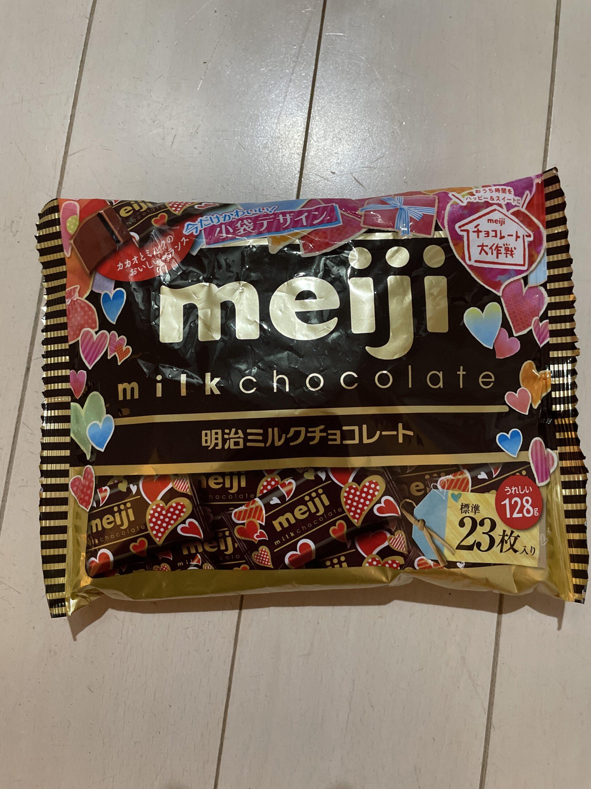 ★チョコレートのお話★