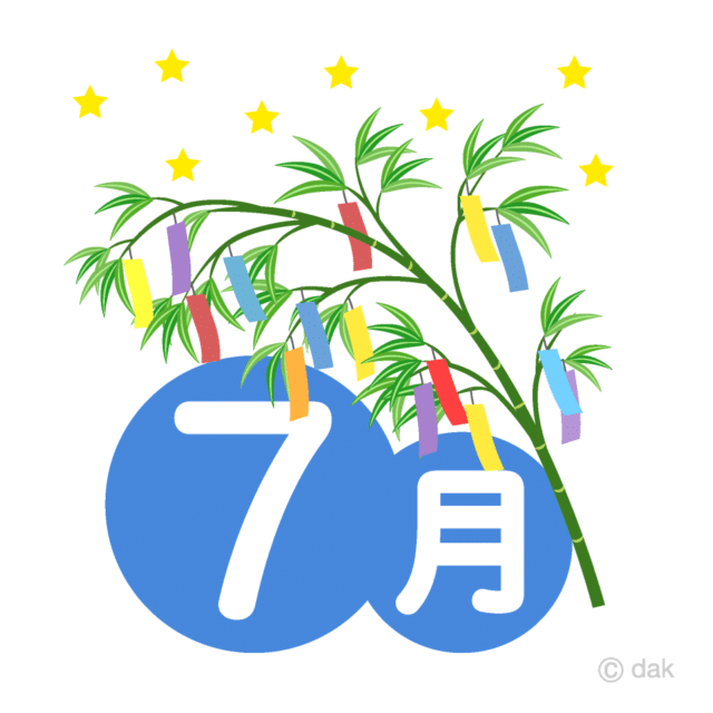 ☆7月の定休日変動のお知らせ☆